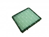 Cabin Filter - GC-6567. Cabin Filter